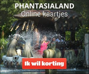 Phantasialand-button